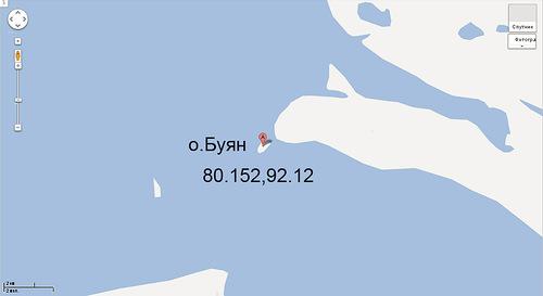 Где находиться остров буян