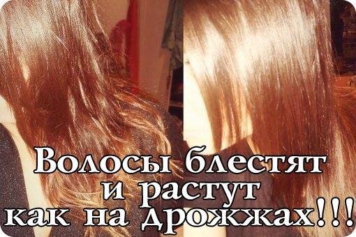 Как расти быстрее волосы домашних условиях