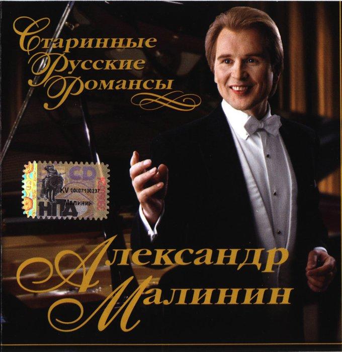 Старинные романсы 2003 1 (680x700, 82Kb)