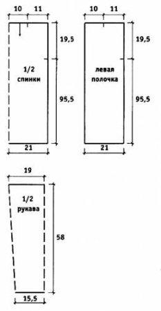 shema (233x450, 13Kb)