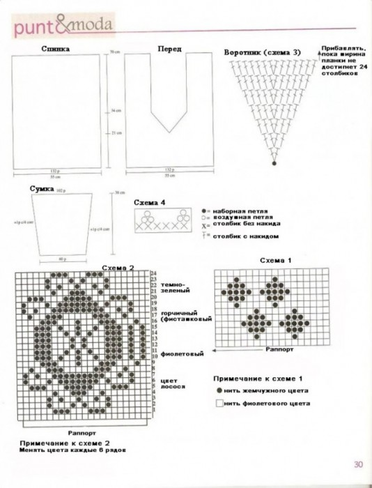 1790500_jakkardovaya_tunika_shemi (534x700, 71Kb)