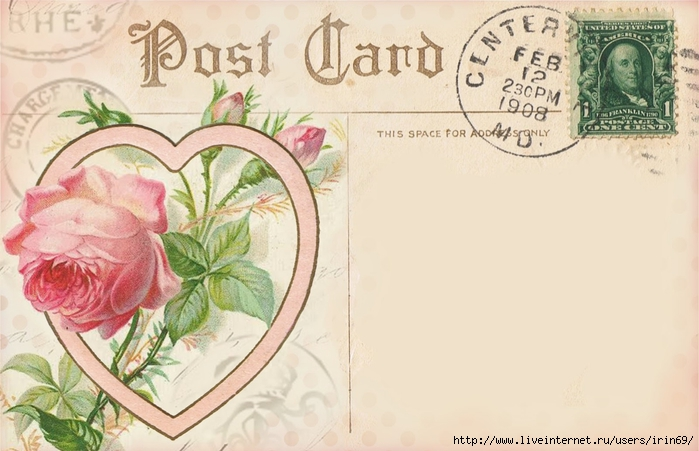 Valentine postcard ~ pink rose through heart 2 ~ lilac-n-lavender (700x451, 214Kb)