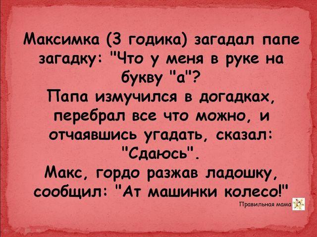 http://img1.liveinternet.ru/images/attach/c/7/96/976/96976517_gfff.jpg