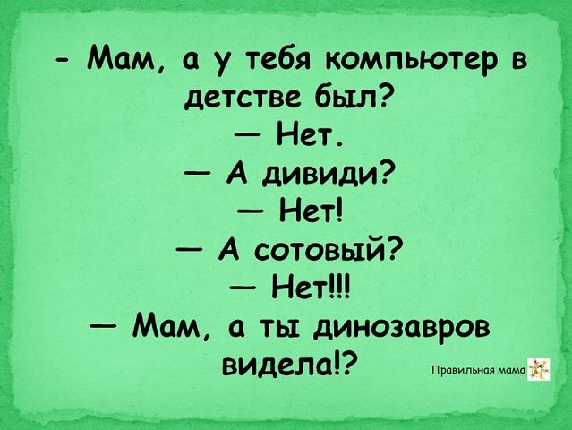 http://img1.liveinternet.ru/images/attach/c/7/96/976/96976521_hgffdd.jpg
