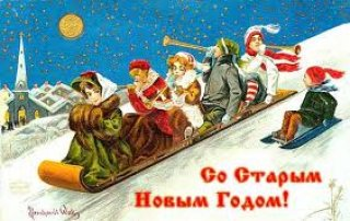 960__320x240_staryiy-novyiy-god (320x202, 23Kb)