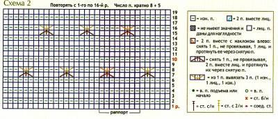 s98229262 (400x172, 25Kb)