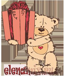 Мишка Тедди с подарком ко дню Святого Валентина/4348076_3 (250x300, 94Kb)
