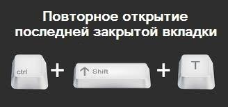 клавиша (328x154, 13Kb)