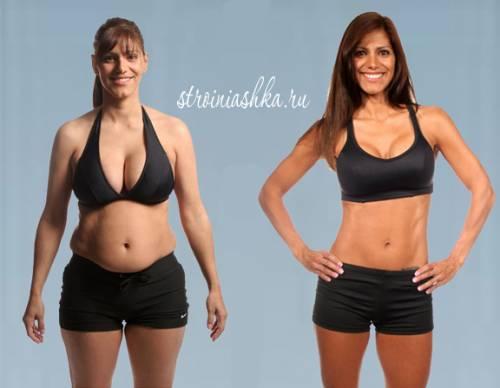 как похудеть с 67 кг до 60