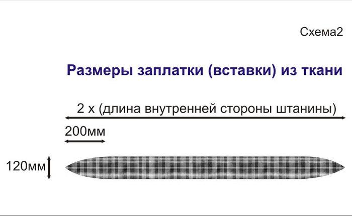00062454 (700x430, 36Kb)