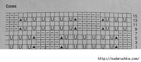 пп2 (450x198, 52Kb)