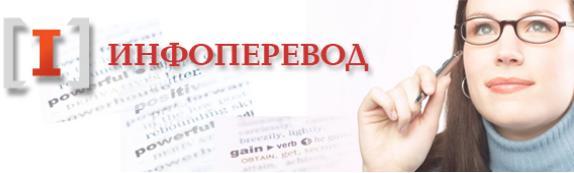 услуги переводчика киев/3185107_ystnii_perevod_kiev (574x173, 13Kb)