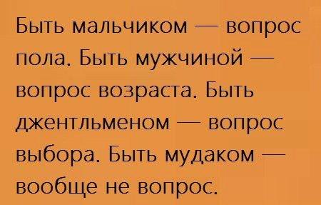 не вопрос/1360248383_nevopros (450x287, 28Kb)