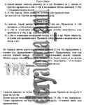 Превью 79 (540x640, 107Kb)