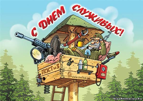http://img1.liveinternet.ru/images/attach/c/7/97/144/97144377_large_484423859.jpg