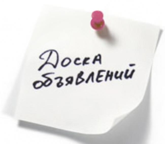 1 (654x497, 196Kb)/4387736_20 (650x566, 92Kb)