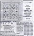 Превью 143 (657x700, 266Kb)