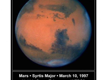 Марс (450x338, 21Kb)