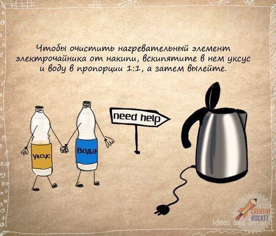 http://img1.liveinternet.ru/images/attach/c/7/97/158/97158213_Nuzhnostiipoleznosti26.jpg