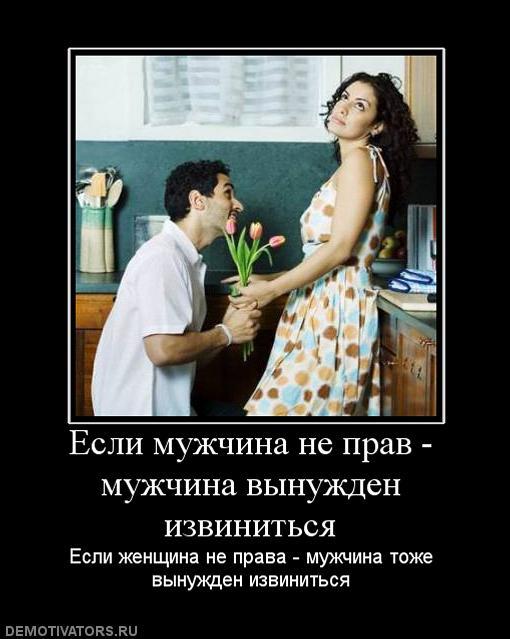 Если не устраивают отношения