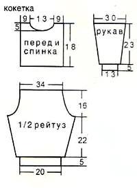 выкройка (200x273, 9Kb)