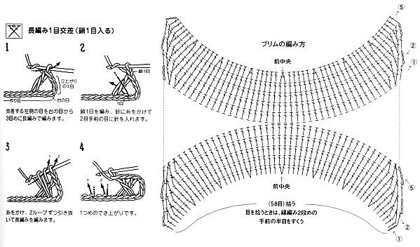 casquette-8-JPG (599x352, 70Kb)