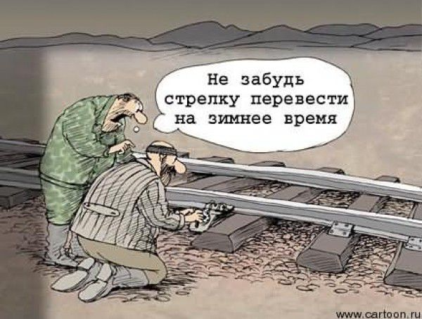 s-26-oktyabrya-2014-goda-permskij-kraj-budet-zhit-v-novom-chasovom-poyase