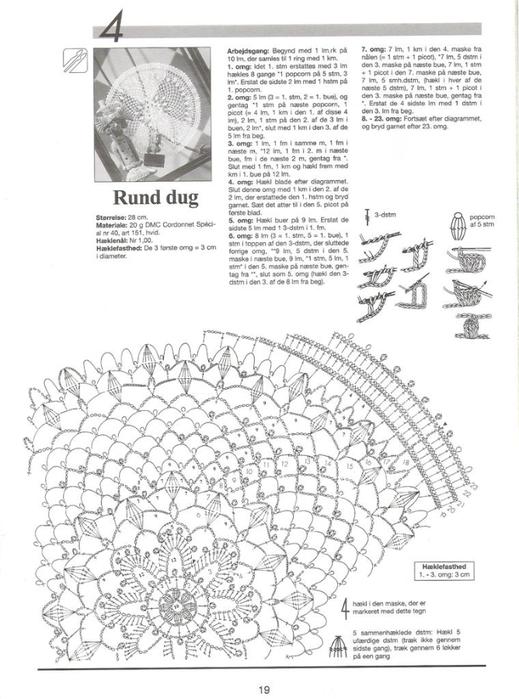 DMC 17 (19) (519x700, 200Kb)