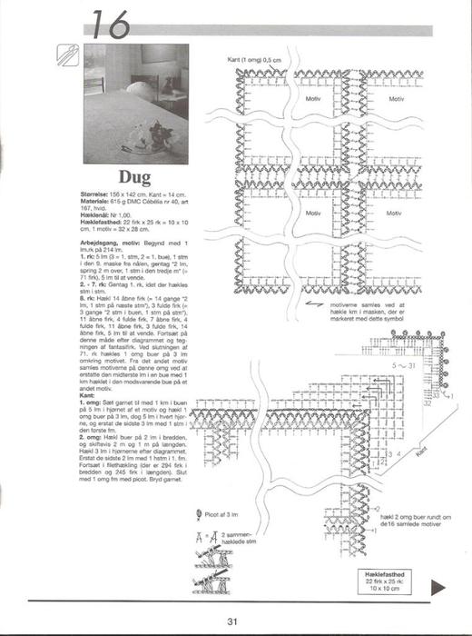 DMC 17 (31) (520x700, 154Kb)