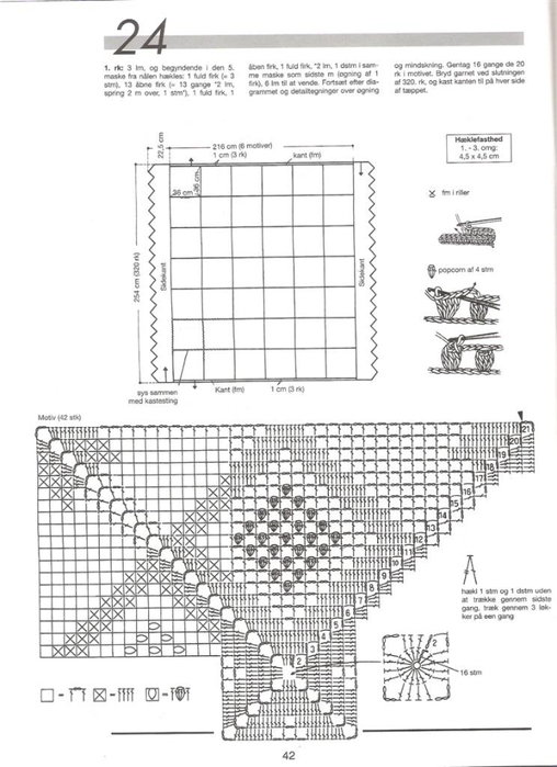 DMC 17 (42) (508x700, 175Kb)
