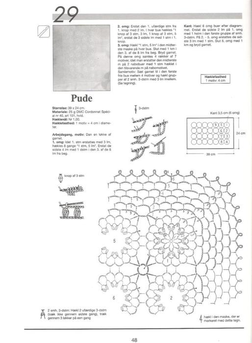 DMC 17 (48) (514x700, 151Kb)