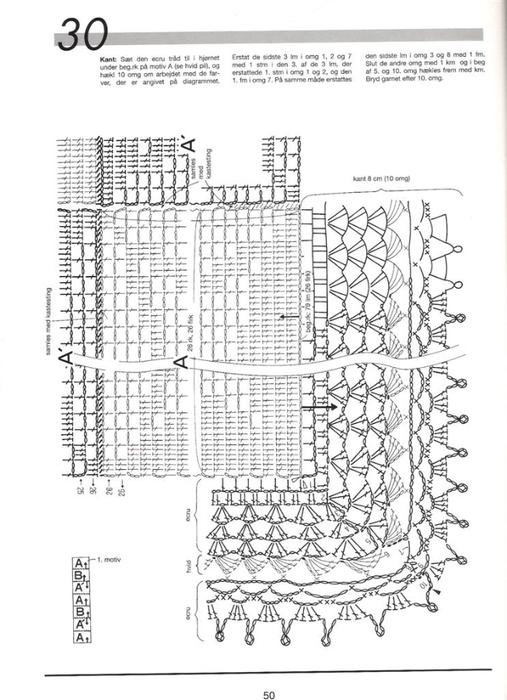 DMC 17 (50) (507x700, 192Kb)