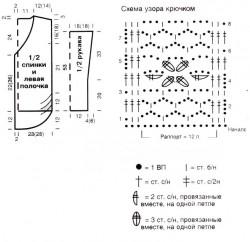 shema-zhaket-s-azhurnymi-rukavami-250x242 (250x242, 18Kb)