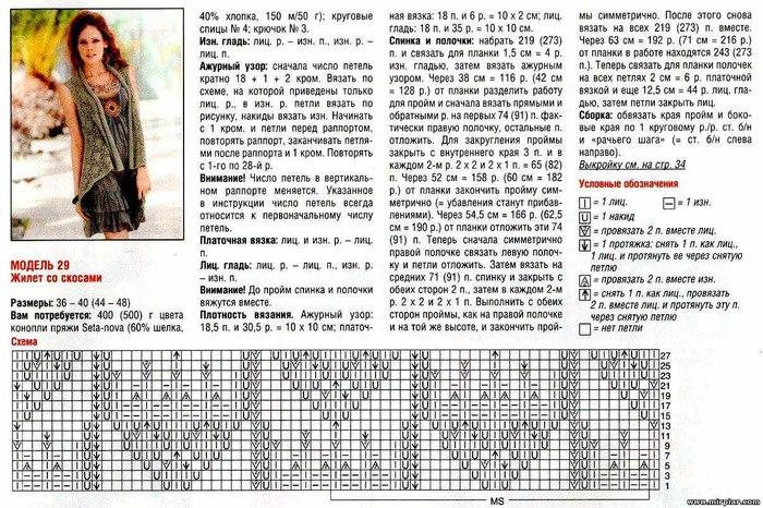 Otsjj2jShD0 (700x466, 146Kb)