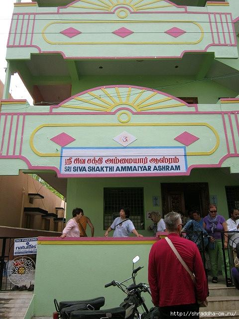 Индия, Тируваннамалай, ашрам Шри Шива Шакти Аммаияр, 2 (480x640, 234Kb)