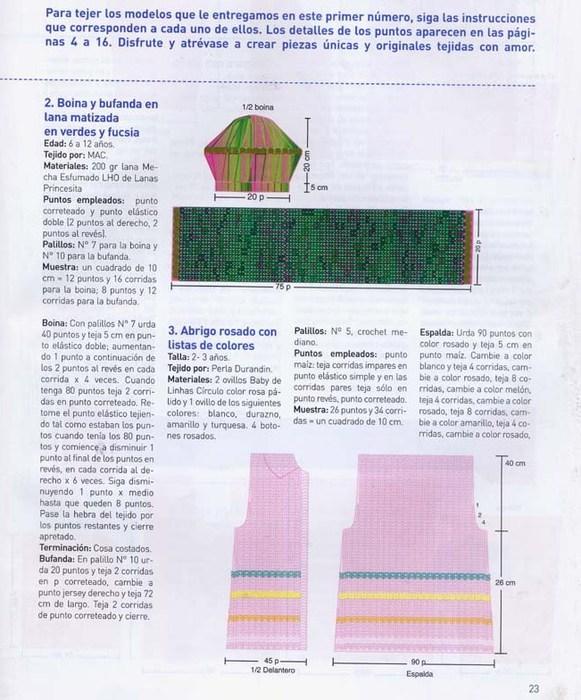 Tejer La Moda 1 (20) (581x700, 110Kb)