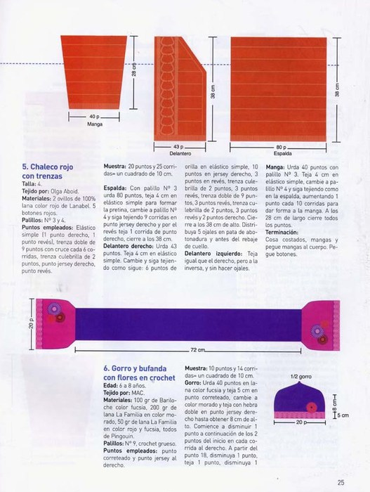 Tejer La Moda 1 (22) (527x700, 86Kb)