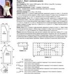 Превью jaket-kor-rukav1 (643x700, 181Kb)