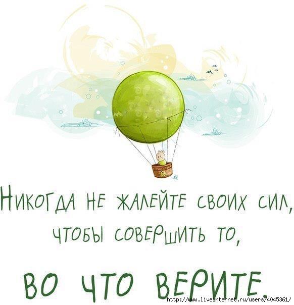 http://img1.liveinternet.ru/images/attach/c/7/97/194/97194147_large_4045361_405737_487928307910408_581868814_n.jpg