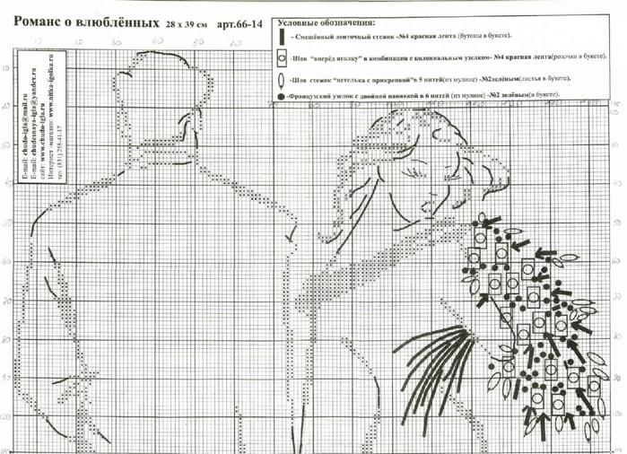 Вышивка крестом схемы черно белые силуэты 25
