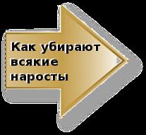 Dobrokachestvennie 180 х 161 (207x191, 31Kb)