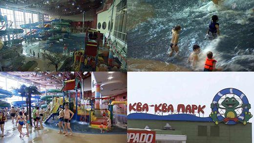 Девятилетний ребенок погиб в аквапарке под Москвой. Фотографии