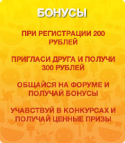 ban_1 (180x206, 35Kb)