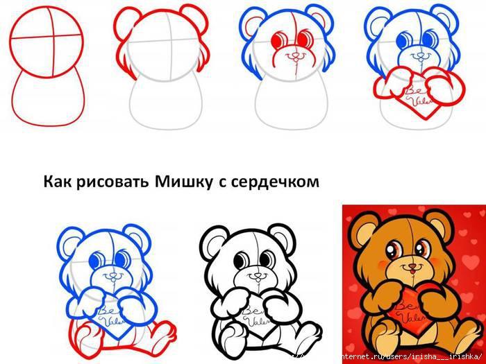 Нарисованный мишка поэтапно