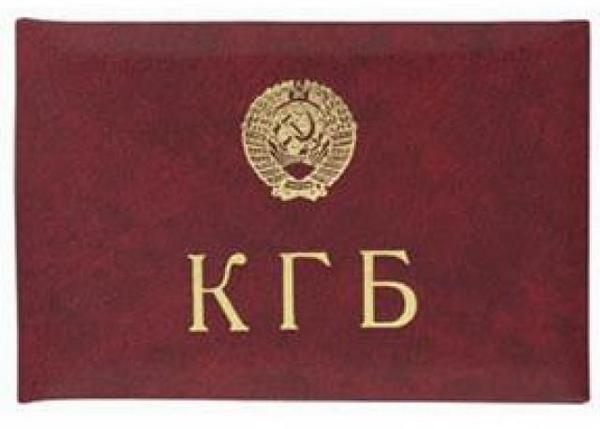стереотипы КГБ (600x429, 23Kb)