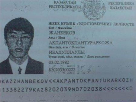 паспорт2 (450x337, 24Kb)