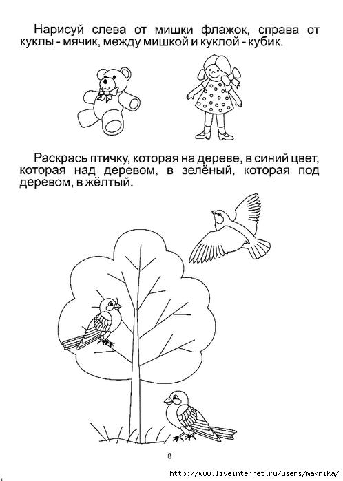 http://img1.liveinternet.ru/images/attach/c/7/97/224/97224515_large_10047.jpg
