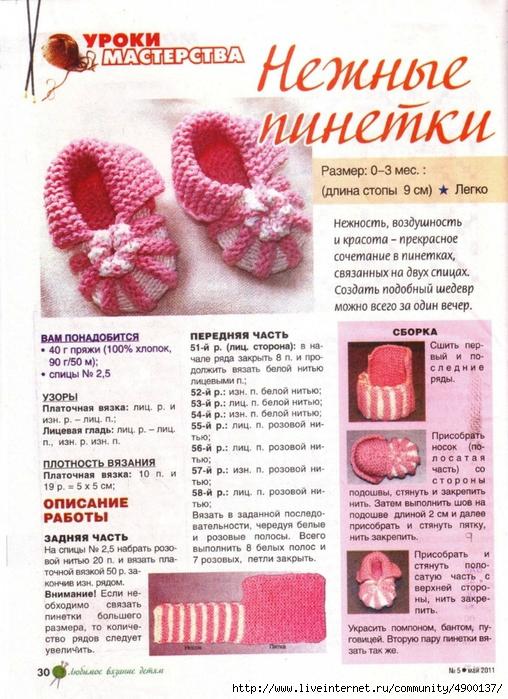 Зефирки (508x700, 335Kb)