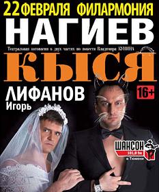 Кысь и родительский комитет в Тюмени/1124639_tyumen_roditelskij_komitet_kys (233x280, 88Kb)