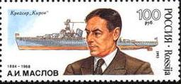 Rus_Stamp-Maslov_AI (255x118, 18Kb)